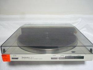 P1080854